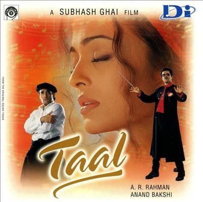 Taal Movie Free Karaoke - (Free Mp3 Karaoke) | Free Hindi Karaoke