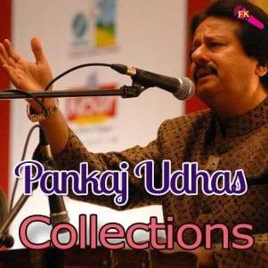 Chithi Aayee Hai Free Karaoke