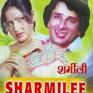 O Meri Sharmilee Free Karaoke