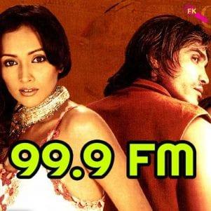 Bhool Ja Free Karaoke