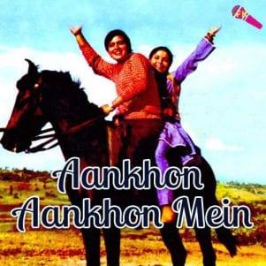 Aankhon Aankhon Mein Baat Free Karaoke