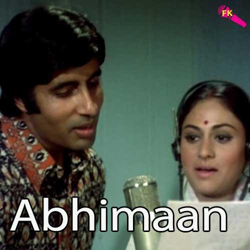 Abhimaan (Audio Film) Amitabh Bachchan mp3 download