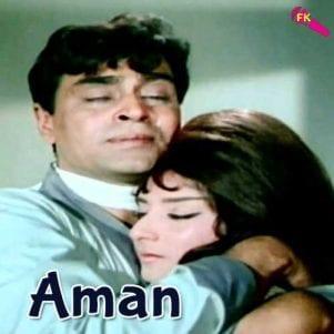 Aman Ka Farishta Free Karaoke
