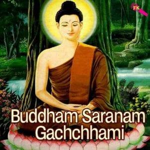 Buddham Saranam Gachchhami Free Karaoke