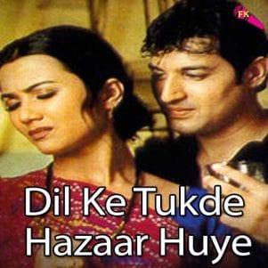 Pehle To Kabhi Kabhi Gham Tha Free Karaoke