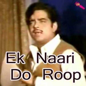 Dil Ka Suna Saaj Tarana Free Karaoke