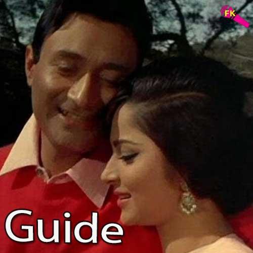 Gaata Rahen Mera Dil Free Karaoke