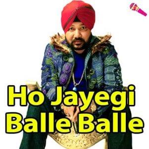 Ho Jayegi Balle Balle Free Karaoke