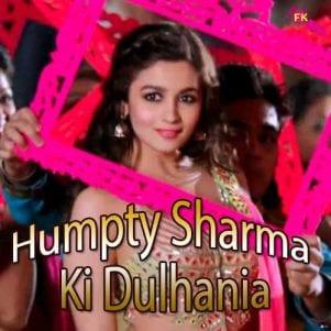 D Se Dance Free Karaoke
