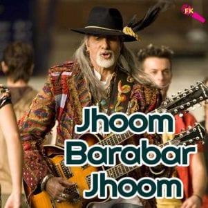 Jhoom Barabar Jhoom Free Karaoke