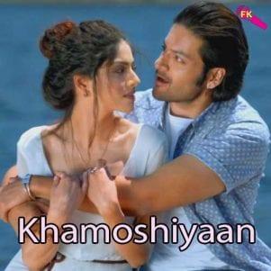 Khamoshiyan (Unplugged) Free Karaoke