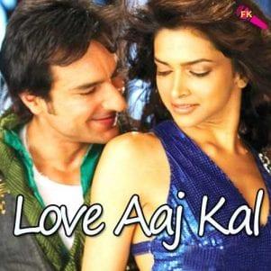 Aahun Aahun Free Karaoke