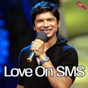 Gum Sum Ho Kiun Maan Jayo Free Karaoke