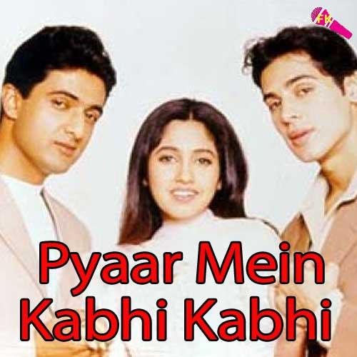 woh pehli bar free karaoke pyaar mein kabhi kabhi free