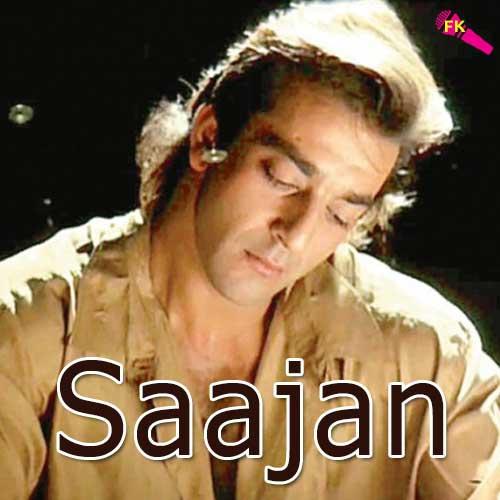 Download Title Song Of Bepanah By Rahul Jain: Bahut Pyar Male Free Karaoke