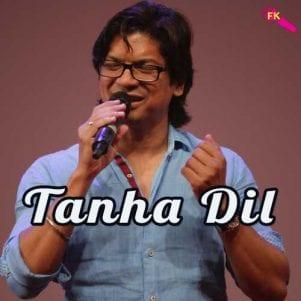 Bhool Ja Jo Hua Ushe Free Karaoke