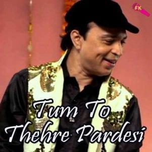 Aawara Hawa Ka Jhonka Hoon Free Karaoke
