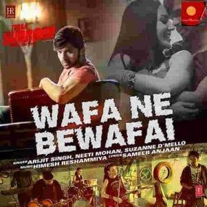Wafa Ne Bewafai Ki Hai Free Karaoke