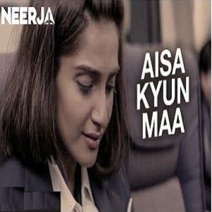Aisa Kyun Maa Free Karaoke
