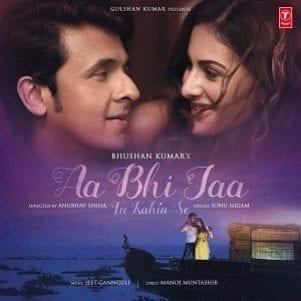 Aa Bhi Jaa Tu Kahin Se Free Karaoke
