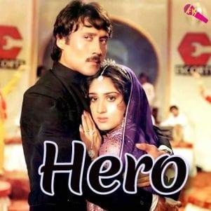 Hero-Pyar-Karne-Wale-Kabhi-Darte-Nahi