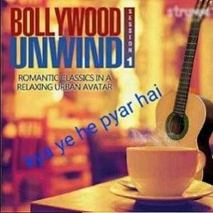 Kya Yahi Pyar Hai Free Karaoke