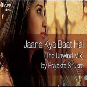 Jaane Kya Baat Hai Free Karaoke