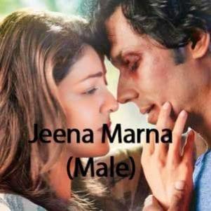 Jeena Marna (Male)