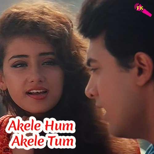 Akele-Hum-Akele-Tum-Aisa-Jakhm-Diya-Hai