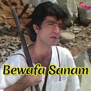 Wafa Bewafa Songs Download Wafa Bewafa Hindi MP3 Songs Hindi Songs