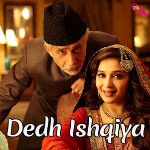 Dedh-Ishqiya-Hamari-Atariya-Pe