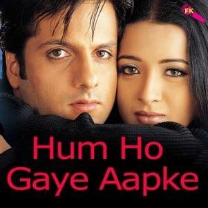 Hum-Ho-Gaye-Aapke-Ishq-Hai-Kya