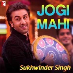 Jogi Mahi Free Karaoke