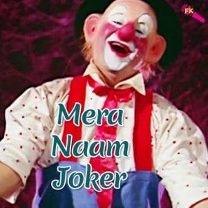 Mera-Naam-Joker-Jane-Kaha-Gaye-Woh-Din