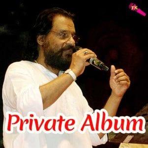 Private-Album-Ake-Chutalakathil