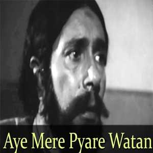 Aye Mere Pyare Watan Free Karaoke
