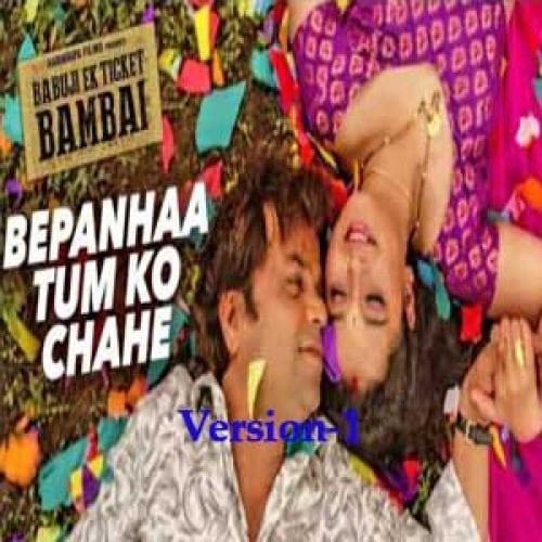Bepanhaa Tum Ko Chahe