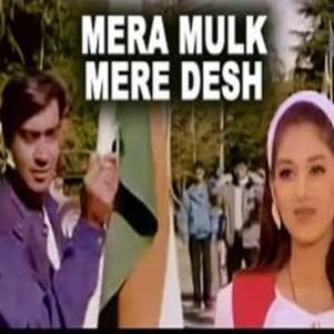Mera Mulk Mera Desh Free Karaoke