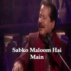 Sabko Maloom Hai Main Free Karaoke