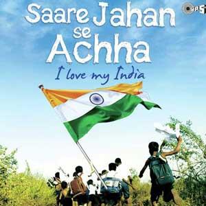 Sare Jahan se Accha Free Karaoke