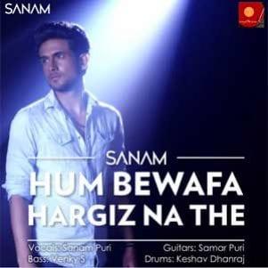 Hum Bewafa Hargiz Na The Free Karaoke
