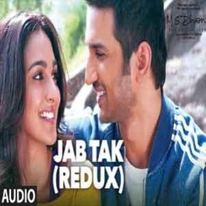 Jab Tak (Redux) Free Karaoke