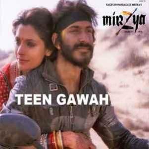 Teen Gawah Hain Ishq Ke Free Karaoke