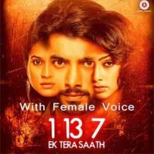 Ek Tera Saath With Female Voice Free Karaoke