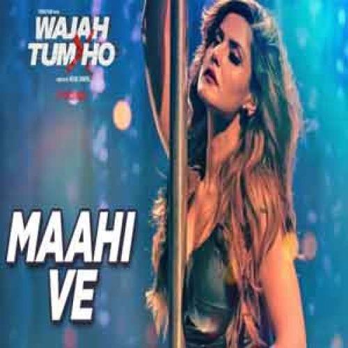 maahi ve mp3 free download