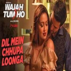 Dil Mein Chhupa Loonga Free Karaoke