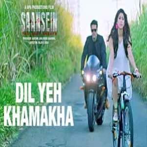 Dil Yeh Khamakha Free Karaoke