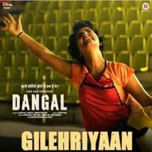 Gilehriyaan Free Karaoke