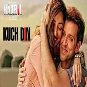 Kuch Din Free Karaoke