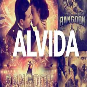 Alvida Free Karaoke